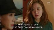 Бг субс! The Master's Sun / Господар на слънцето (2013) Епизод 14 Част 2/3