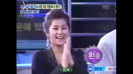 Пародия На Teletubbies (Танцуващи Китайци)
