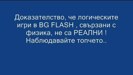 Bg Flash sucks !