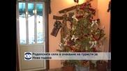 Родопските села в очакване на туристи за Нова година