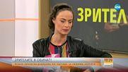 Зрителите я обичат: Йоана Буковска-Давидова с награда за любима актриса