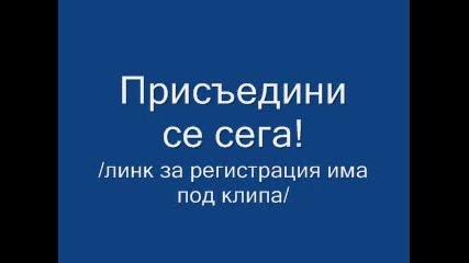 Помогни на България в erepublik!!!