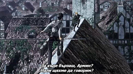 Attack on Titan Season 3 Episode 15 [bg Sub] Високо Качество