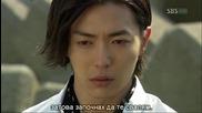 [easternspirit] Bad Guy (2010) E06 1/2