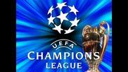 Въображението на малките деца! за Champions League [смях]