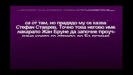 Логично: Джъстин Бийбър е българин