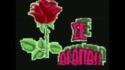 албанско