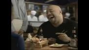 Смях Кво Става като ядем уасаби