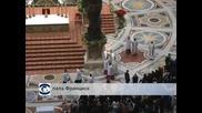Папа Франциск отслужи първата си меса по случай Рождество Христов