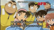 Detective Conan 543 Ikkaku Rock's Disappearing Fish