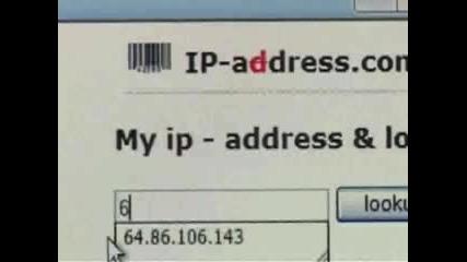 Проследете Всяко Ip Или Сайт Къде Е