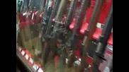 Оръжеен Магазин