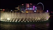 Танцуващ фонтан в Лас Вегас
