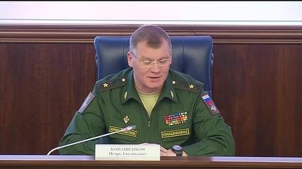 Russia: MoD's Konashenkov refutes claims Russian jets bombed Syrian school
