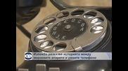 Изложба разказва историята между морзовите апарати и умните телефони
