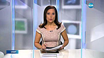 Спортни новини (20.09.2016 - централна емисия)