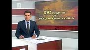 100 години от Балканската война - Първи военен полет