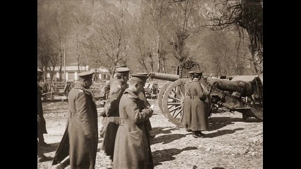 Българската армия 1914 - 1918