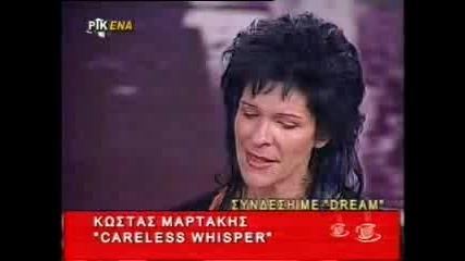 Martakis Dreamshow