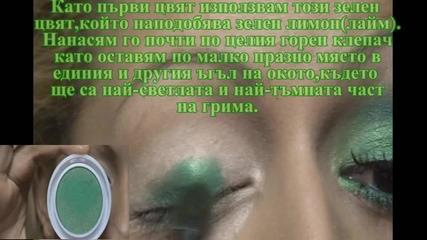 Екстравагантен грим в зелено