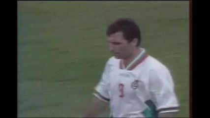 Bulgarian Football Dream Usa 1994 [reportage part 1/4]
