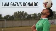 Арабският Роналдо живее под обсада, но търси голове