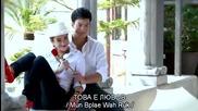 Bie Sukrit - Mun Bplae Wah Ruk_bgsub1