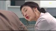 [бг субс] Lawyers of Korea - епизод 8 - 2/4