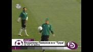 Малта 1 - 4 България Бербатов С Рекорд - 48 Гола Бтв Спортни Новини 18.11.09