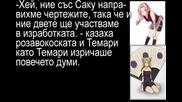 "Sakura's Diaries ""caution"" 7"