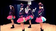 Danceroid - Galaxias!