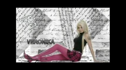 Вероника - Принцеса На Вятъра