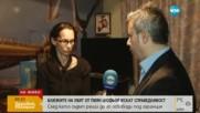 След тежката катастрофа в Пловдив: Говори вдовицата с три деца