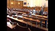 Опозицията в народното събрание: Има пробив в системата за сигурност