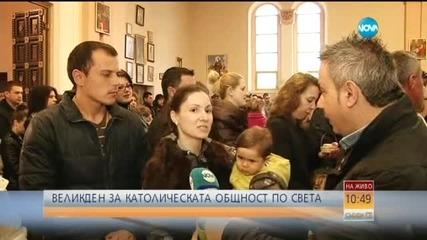 Стотици изпълниха най-голямата църква в Раковски