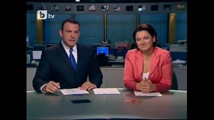 Btv Новините За Деян Неделчев И 'в Гората'.малчуганите За 'икебаната'-2010.