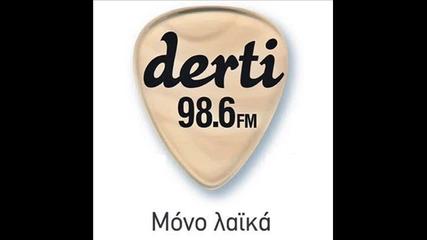 Всички Които Харесват Гръцка Музика! 50 Мин. Песни Свалени От Misho 7606 За Вас От Радио Derti.gr