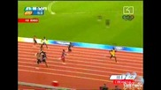 Юсеин Болт направи световен рекорд на 200 метра 20.08.08