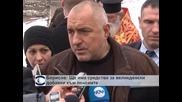 Борисов: Ще има средства за великденски добавки за пенсионерите