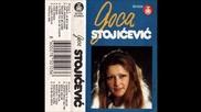 Gordana Stojicevic - Zar jedan covek razum da mi uzme