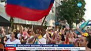 Песни и танци в центъра на София