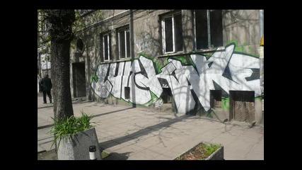 Малка част от графитите в България