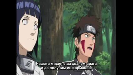 Bg Naruto Shippuuden 95