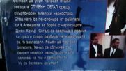 Българското DVD издане на Белязан да умре със Стивън Сегал (1990) от Мей Стар (1995)