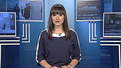Емисия новини - 08.00ч. 25.04.2019