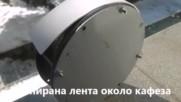 Ново патентовано надуваемо бронирано колело със странична и подпротекторна броня