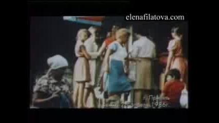 Чернобил - Последните Дни На Припят