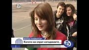 bTV 22.01.2008 - Малък коментар  Когато ни спрат катажиите...