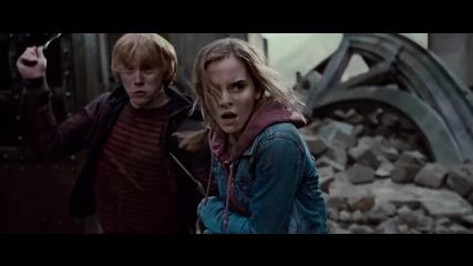 Хари Потър и Даровете на Смъртта - Част 2-ра Трейлър