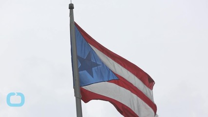 Puerto Rico Power Company Forced to Sell Bonds to Obtain Capital Amid Financial Crisis